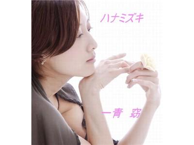 『未来予想図〜ア・イ・シ・テ・ルのサイン〜』作品情報  