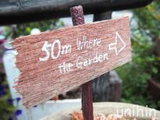 50メートル先がお庭なのよ