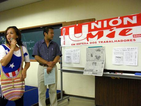 シャープ工場でのピノイユニティの結成は、マスコミ4社が報道した。会場ではフィリピン大使館からの激励メッセージも読み上げられた。まさに「おおごと」である。