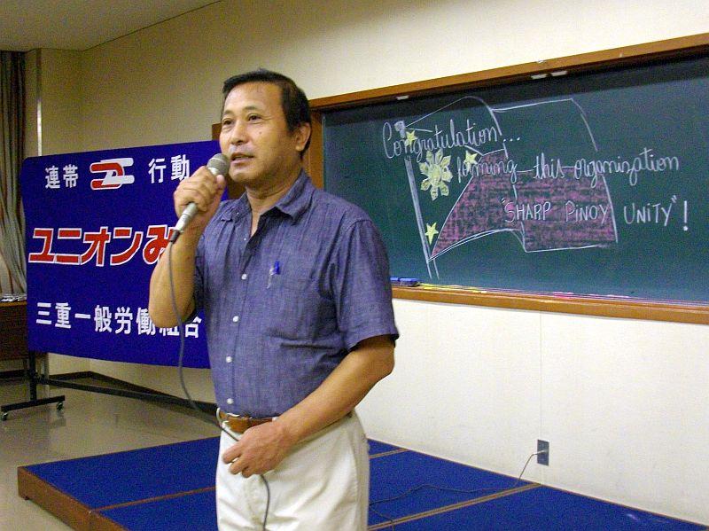 ピノイユニティの結成を指導した、ユニオンみえ書記長の広岡法浄氏。