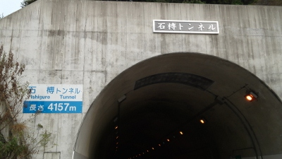 20120811_02
