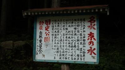 20120811_13