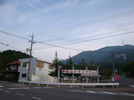 20120508_03