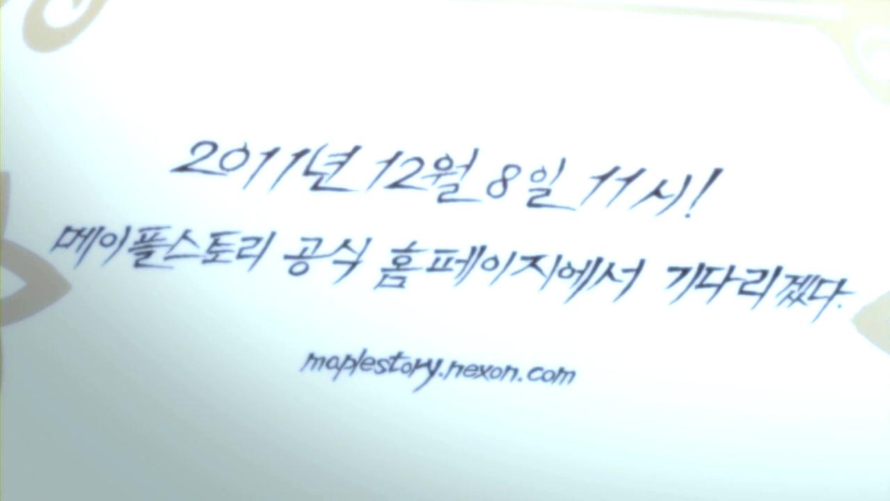 his notice.avi_000065750