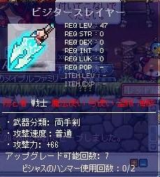 Maple101015_204519.jpg