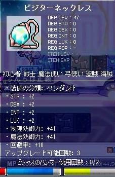 Maple101017_171018.jpg