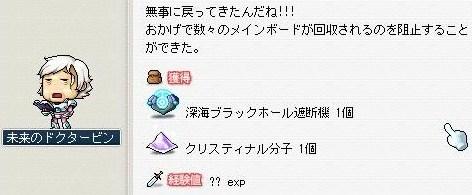 Maple101024_121244.jpg