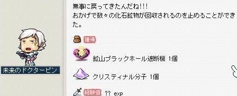Maple101024_121647.jpg