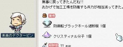 Maple101024_122314.jpg