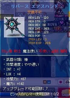 Maple101103_010320.jpg
