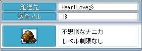 Maple101103_203526.jpg