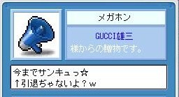 Maple101103_232031.jpg