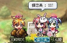 Maple101108_185237.jpg