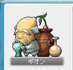 Maple101227_150804.jpg