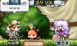 Maple110201_160933.jpg