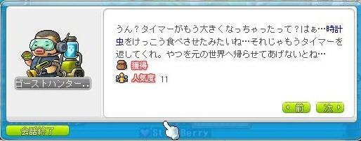 Maple110202_133608.jpg