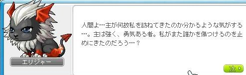 Maple110202_194025.jpg