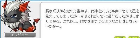 Maple110202_194028.jpg