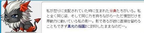 Maple110202_194032.jpg