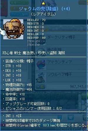 Maple110202_202839.jpg