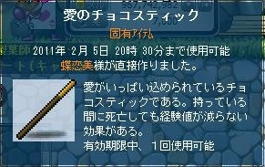 Maple110202_203050.jpg