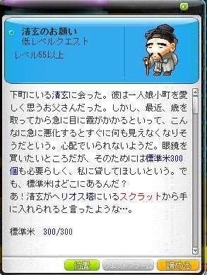 Maple110203_124924.jpg