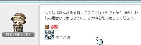 Maple110203_210317.jpg