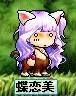 Maple110211_123415.jpg