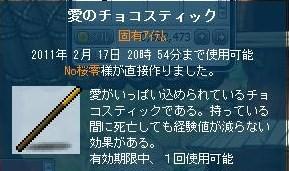 Maple110214_215408.jpg