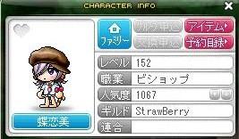 Maple110216_212120.jpg