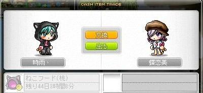 Maple110226_171658.jpg