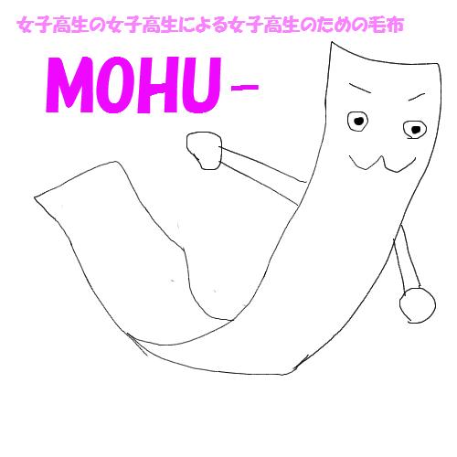 MOHU-