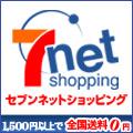 2_20100712215130.jpg