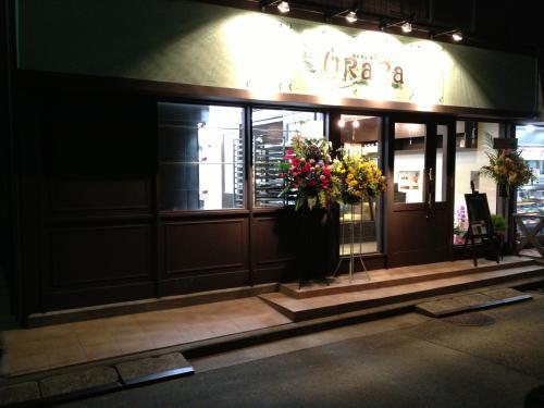 ぱん工房うらら点灯2013110
