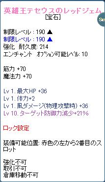 SPSCF0013.png