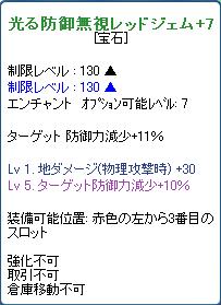 SPSCF0015_20120415152900.png