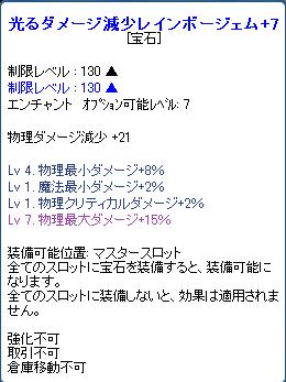 SPSCF0017_20120415153735.png