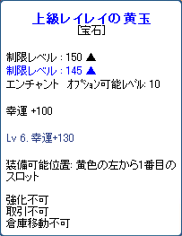 SPSCF0018_20120415152953.png