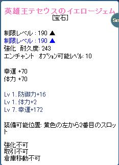 SPSCF0019_20120415153037.png