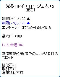 SPSCF0020_20120415153109.png