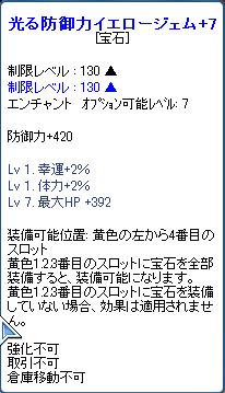 SPSCF0021_20120415153613.png