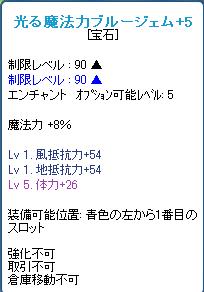 SPSCF0022.png