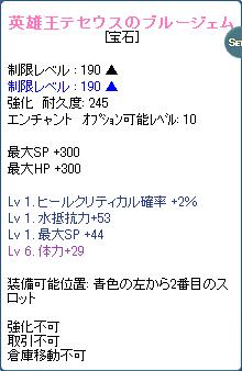 SPSCF0023_20120415153255.png