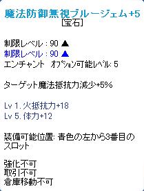 SPSCF0024_20120415153343.png