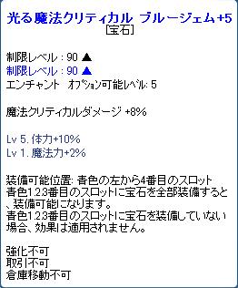 SPSCF0025_20120415153646.png