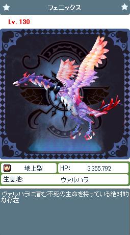 SPSCF0038.png