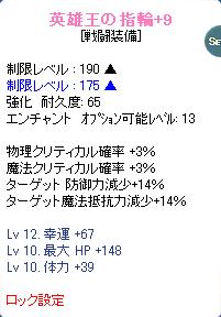 SPSCF0040_20120716105414.png