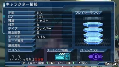 称号武器2_9