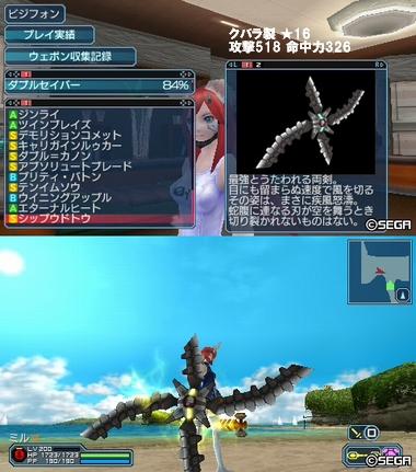 称号武器1-2