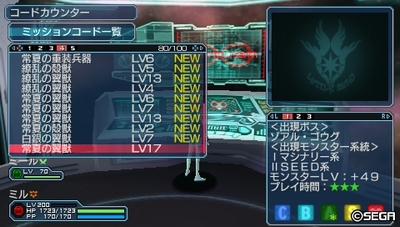 ∞体験版⑧-5